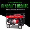 汽油发电电焊一体机300A