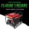 190A汽油发电电焊机一机两用