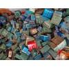 成都电瓶回收废旧电瓶回收铅酸电瓶回收