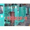 金华回收柴油发电机、金华发电机回收型号