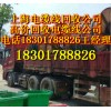 旧电缆回收 上海电缆线回收价格上海电缆线回收公司