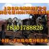 杭州电缆线回收_杭州二手电缆线回收价格|杭州电缆线回收公司