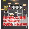 上海哪里卖奶茶设备