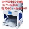 广州有卖吐司切片机的吗