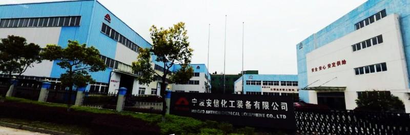 宁波ISO14000认证-ISO14000认证