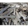 上海废钢 废铜 废铝 不锈钢回收