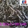 刮板机圆环链 40T刮板机链条 18×64×15链条