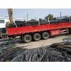 电缆回收上海二手电线电缆回收 电缆回收价格