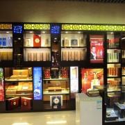 西安龍騰煙酒回收公司
