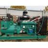 回收河南二手发电机组 回收柴油发电机组