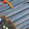 益励冶金供应高韧性耐磨5Cr21无磁钢模具钢 送货上门