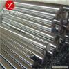 专供首推NS334耐蚀合金 厂家大量现货 规格齐随货附质保书