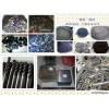宁波 常州回收废钨钢铣刀 钨粉  钨钼回收