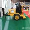 江苏南京大型拖挂式沥青灌缝机 城市道路养护大型灌缝机