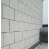外墙涂料和仿石涂料区别技巧