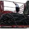南京旧电缆回收 南京电缆线回收价格 旧电缆回收 回收旧电缆