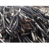 全唐山电缆回收,全邯郸电线电缆回收,电缆线回收价格行情