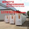 秦皇岛蒸汽发生器厂家        蒸汽发生器厂家