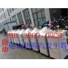 承德蒸汽发生器价格        蒸汽发生器厂家