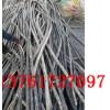 苏州电缆线回收——(集团欢迎您)