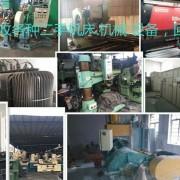 广州力丰机械设备购销极速时时彩