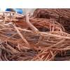 龙华新区废铜回收站  回收废黄铜价格