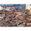 石家庄废钢轨回收,平山废铁回收