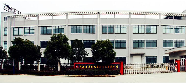 宁波ISO14001认证-ISO14000认证