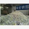 广州天河区资料文件销毁涉密销毁