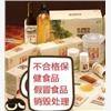 广州涉密资料销毁公司