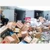 广州文件销毁资料销毁单据销毁一览表
