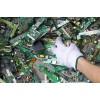 观澜废品回收废电子、电子废料回收