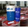 金属磨削液 优质磨床加工液DRK-3020 厂家直
