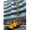 海珠升降车出租公司可、包台班长期合作