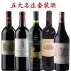 北京收玛歌红酒,回收武当王红酒回收价格查询