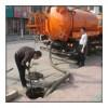 苏州高新区排污管道疏通高压清洗公司