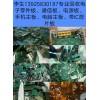 广州覆铜板边角料回收 广州覆铜板边角料回收商 回收覆铜板公司