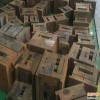 深圳森山發電機回收公司
