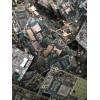龙岗区废电子收购站 废电子料回收