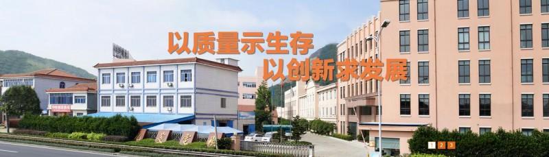 宁波ISO22000认证-ISO27001认证