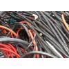 东莞回收旧电缆包拆除