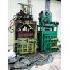 广州从化打包机回收公司二手打包机回收以价格