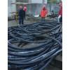 江宁二手电缆线回收、南京周边回收电缆线公司