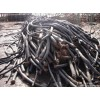 东莞二手电缆回收
