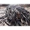 佛山工地剩余电缆回收价格