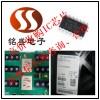 中山南头镇手机IC回收,电源IC回收驱动IC