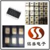 凤岗IC储存芯片回收,现收购功放IC