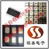 凤岗IC芯片回收公司,手机呆料收购