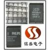 大朗IC储存芯片回收,现收购功放IC