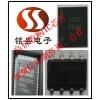 樟木头IC储存芯片回收,现收购功放IC